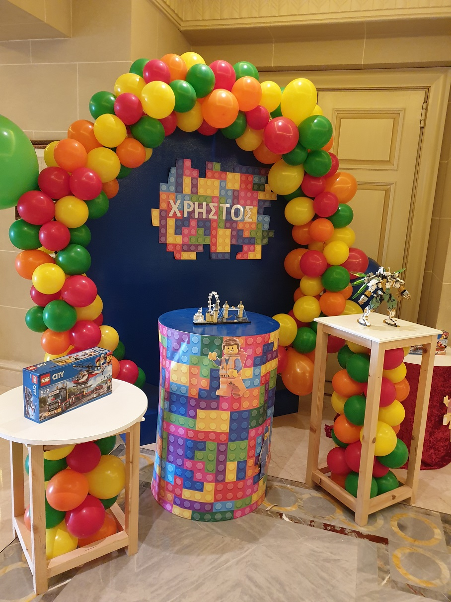 Παιδικό πάρτυ με θέμα LEGO (αρχείο ΔΕΛΦΙΝΑΚΙΑ)