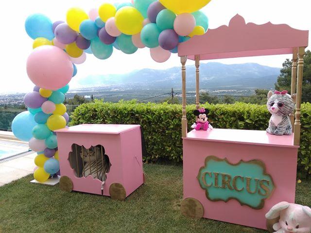 Καροτσάκι Candy bar NEW CIRCUS