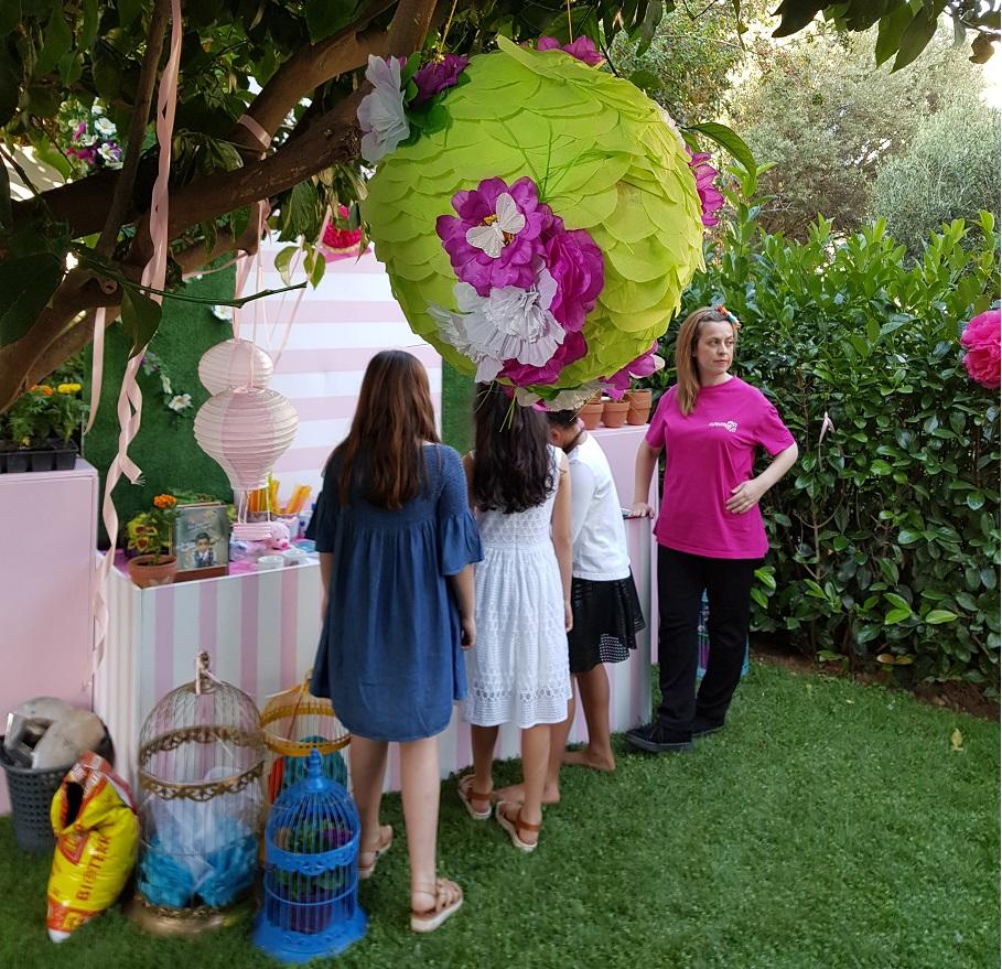 Πινιάτα Λουλούδια για παιδικό πάρτυ