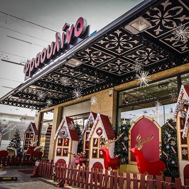 Χριστουγεννιάτικος στολισμός ζαχαροπλαστείου ΦΡΑΟΥΛΙΝΟ 2018
