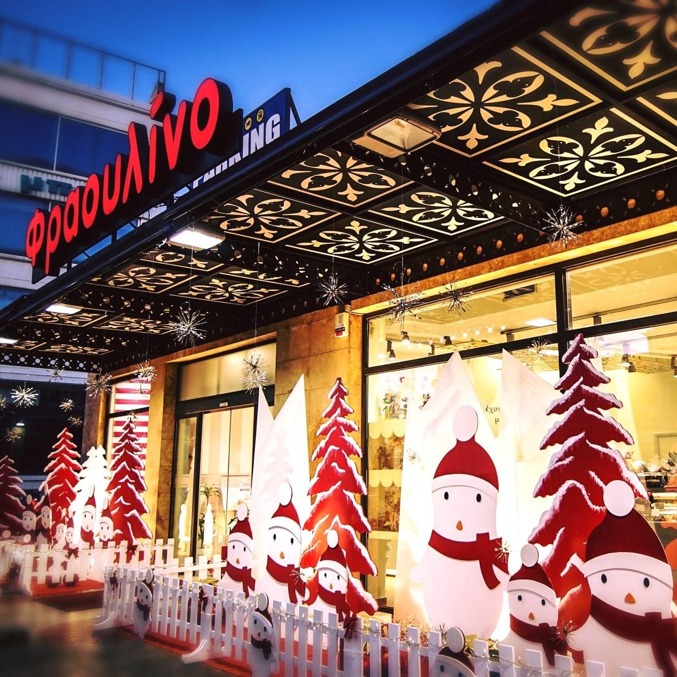 Χριστουγεννιάτικος στολισμός ζαχαροπλαστείου ΦΡΑΟΥΛΙΝΟ 2019