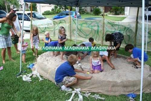Παιδικά πάρτυ για ΜΙΚΡΑ ΠΑΙΔΑΚΙΑ