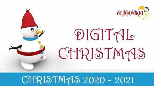 Χριστούγεννα 2020 8