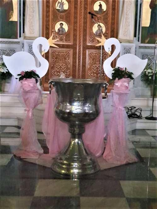 Στολισμός Βάπτισης 2