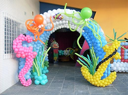 Μπαλόνια για πάρτυ : ΑΨΙΔΑ BABY OCEAN