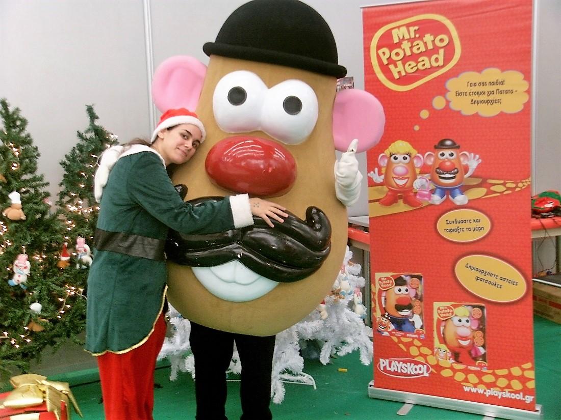 Mr Potatohead 2009