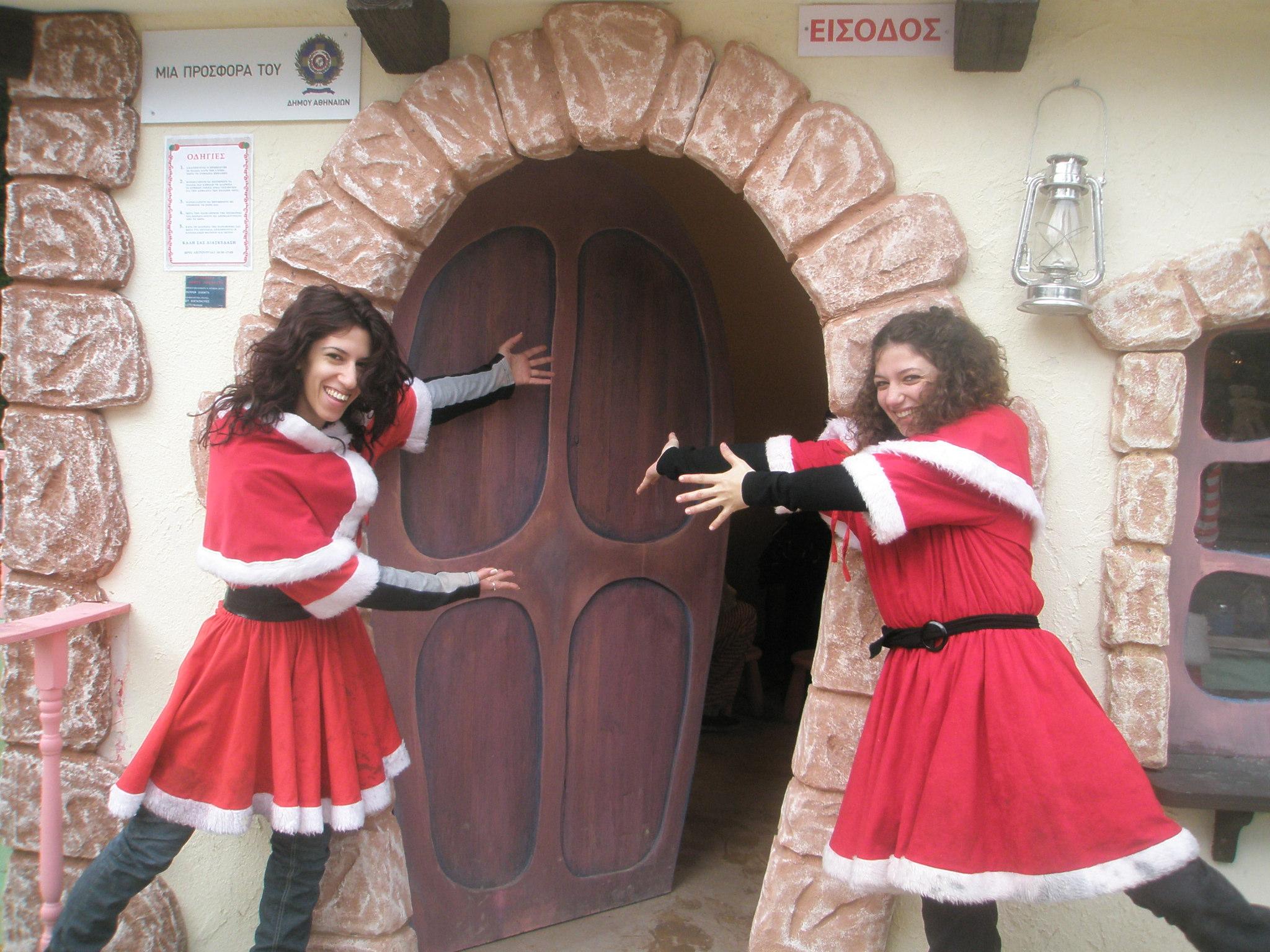 Διοργάνωση χριστουγεννιάτικου χωριού ΔΗΜΟΣ ΑΘΗΝΑΙΩΝ πλατεία Συντάγματος