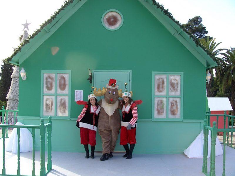 Διοργάνωση χριστουγεννιάτικου χωριού  ΔΗΜΟΣ ΑΘΗΝΑΙΩΝ